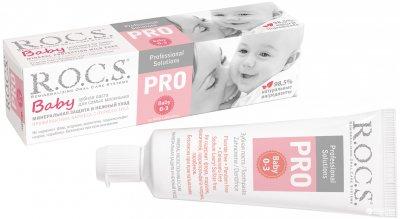 Зубная паста R.O.C.S. Pro Baby Минеральная защита и нежный уход 45 г (4607034472504)