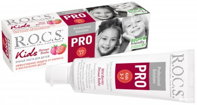 Зубная паста R.O.C.S. Pro Kids Лесные ягоды 45 г (4607034473396)