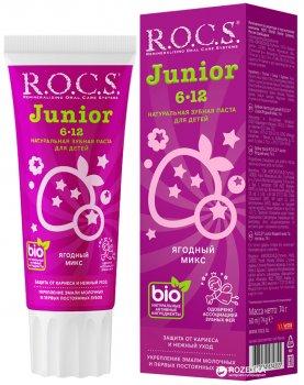 Зубная паста R.O.C.S. Junior Ягодный микс 74 г (4607034474355)