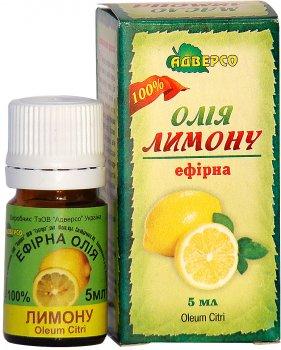 Олія ефірна Адверсо Лимонна 5 мл (4820104010998)