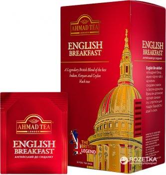 Чай пакетированный Ahmad Tea Английский к завтраку 25 х 2 г (054881018975)