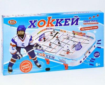 Настільний хокей Play Smart Євро-ліга чемпіонів на штангах (0711)