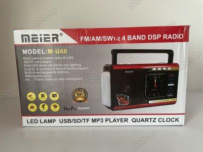 Аккумуляторный радиоприемник с часами и встроенным фонарем Meier в ретро стиле Красный (Принимает флешки)