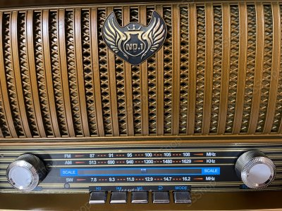 Акумуляторний радіоприймач колонка Kemai Retro (MD-1909BT) з Bluetooth і USB Gold