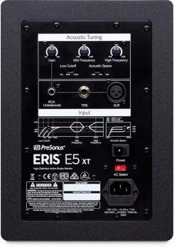 PreSonus Eris E5 XT (229805)