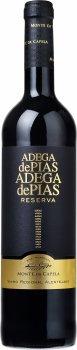 Вино Adega de Pias Reserva Тринкадейра, Арагонес, Альфрочейро, Каберне Совіньйон 2017 червоне сухе 0.75 л 14% (5604563000511)