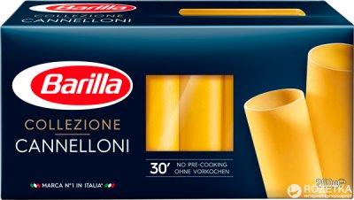 Макароны Barilla Collezione Cannelloni Каннеллони 250 г (8076808070882)