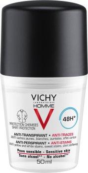 Дезодорант шариковый Vichy 48 часов против белых и желтых пятен на одежде для мужчин 50 мл (3337875585750)