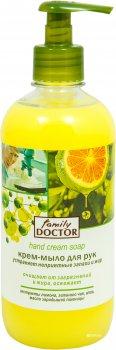 Крем-мыло для рук Family Doctor Устраняет неприятные запахи и жир 500 мл (4820074620432)