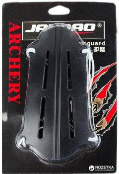 Крага пластикова Jandao для захисту передпліччя 22318JD (22318JD)