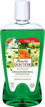 Ополаскиватель для полости рта Family Doctor 700 мл (4823080000977)