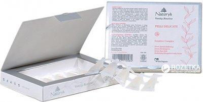 Комплекс для чувствительной кожи в ампулах Bema Cosmetici Natùrys Vanity Routine 10 шт x 3 мл (8010047115584)