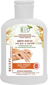 Крем-масло для рук и ногтей Pharma Bio Laboratory Ежедневный уход для чувствительной кожи 120 мл (4823080000427)