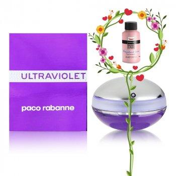 Парфумована вода Paco Rabanne Ultraviolet edp 50мл (3349666010501)