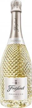 Вино игристое Freixenet Prosecco DOC белое экстрасухое 0.75 л 11% (8410036806422)