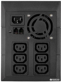 Eaton 5E 1500VA, USB (5E1500IUSB)