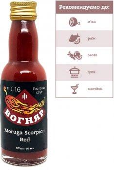 Соус Вогняр Moruga Scorpion Red Острый 40 мл (4820198340902)
