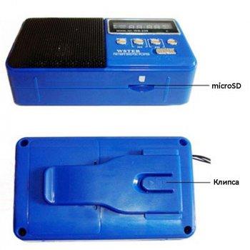 Цифровий радіоприймач WS-239 USB MP3 Blue (1001 006184)