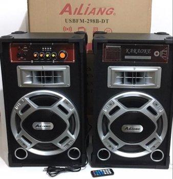 Комплект колонок Ailiang USBFM-298 B-DT (USB/FM/Bluetooth/Радіо)