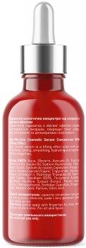 Сыворотка-концентрат Joko Blend против морщин с лифтинг эффектом Anti-Ageing Lift Serum 30 мл (4823099500574)
