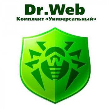 Антивирус Dr. Web Компл. Универсальный 40 ПК 1 год эл. лиц. (LZZ-*C-12M-40-A3)