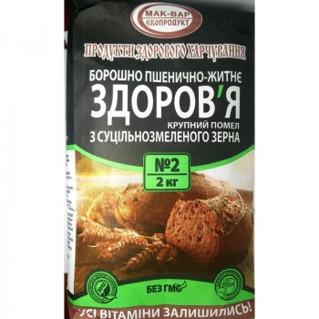 """Борошно """"ЗДОРОВ'Я"""" №2 суміш пшенично-житня суцільнозернова (2 кг) Мак-Вар Экопродукт"""