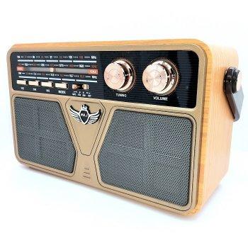 Радиоприемник Kemai MD-507 BT GOLD