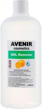 Рідина для зняття гель-лаку Avenir Cosmetics Апельсин 500 мл (4820440811976)