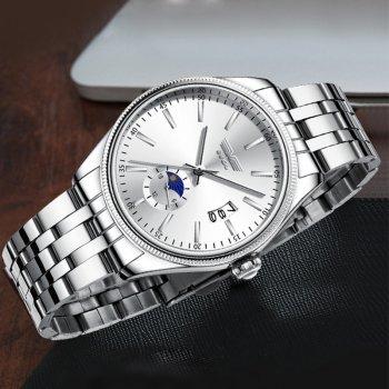 Наручные часы мужские SWIDU SWI-028 Silver + White с стальным ремешком нержавеющие