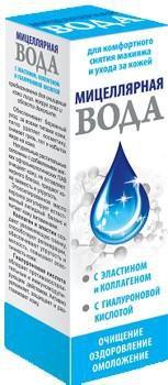Міцелярна вода Медикомед з еластином, колагеном і гіалуроновою кислотою 100 мл (4605108004903)