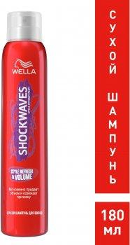 Сухой шампунь для волос Wella Shockwaves Свежесть корней и объем 180 мл (3614226128188)