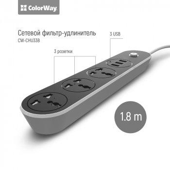 Мережевий подовжувач ColorWay 1.8 м 3 розетки + 3 x USB з вимикачем (CW-CHU33B)