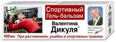 Гель-бальзам КоролевФарм В.Дикуля Спортивный 100 мл (4607011666049)