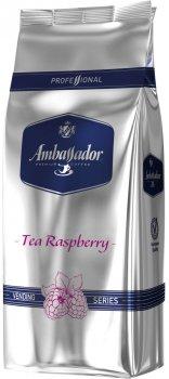 Чай с малиной для вендинга Ambassador Raspberry Tea 1 кг (8719325224030)