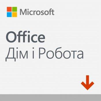 Microsoft Office Для дому та бізнесу 2019 для 1 ПК (c Windows 10) або Mac (ESD - електронна ліцензія, всі мови) (T5D-03189)