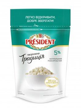 Сир кисломолочний ПРЕЗИДЕНТ 5% Творожна Традиція 1кг