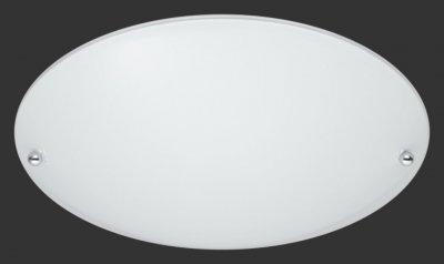 Стельовий світильник TRIO LANA 6196011-01