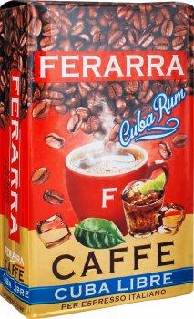 Кофе натуральный жареный молотый Ferarra Cuba Libre 250 г (4820198872410)