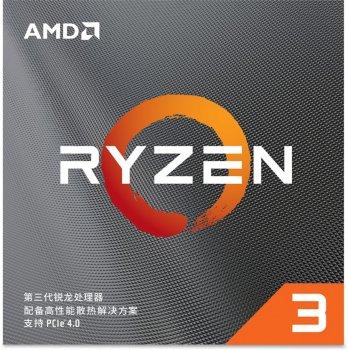 Процессор AMD Ryzen 3 3100 3.6GHz/16MB (100-100000284BOX) sAM4 BOX