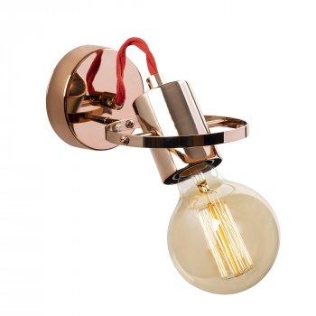 Настенный светильник Vaveyla - 441-A Sheen (521SHN2173)