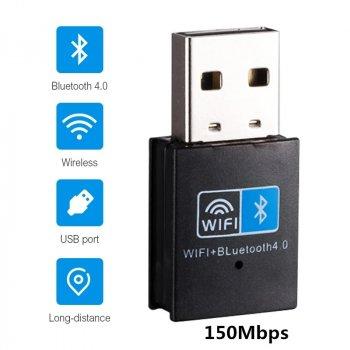WiFi адаптер REALTEK RTL8723B со встроенным Bluetooth 4,0 в одном корпусе