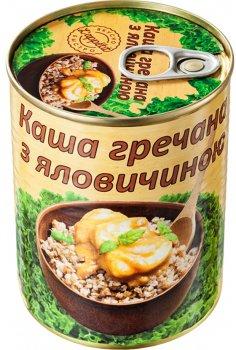 Каша гречана з яловичиною L'appetit 340 г (4820177070240)