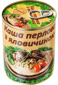 Каша перлова з яловичиною L'appetit 340 г (4820177070257)