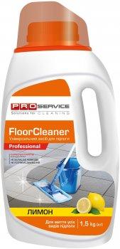 Универсальное средство для мытья пола PRO service Floor Cleaner 1.5 л (4823071634907)