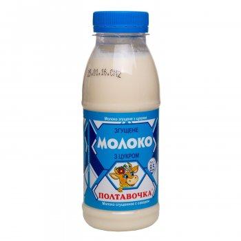 Молоко згущене з цукром 8,5% ТМ Полтавочка 380 г
