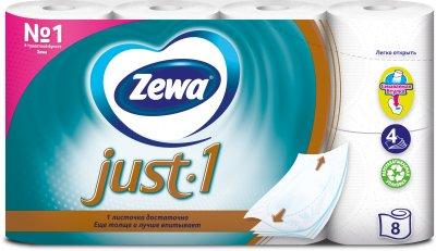 Туалетний папір Zewa Just 1 білий чотиришаровий 8 рулонів + 8 рулонів (7322541045351)