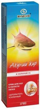 Крем для ног Лучикс Акулий жир и золотой ус ШпораStop 75 мл (4607010246303)