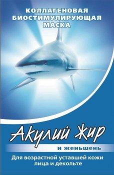 Маска Лучикс Акулий жир и женьшень Антивозрастная 10 мл (4607010245016)