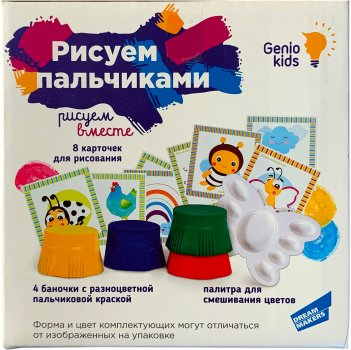 Набор для детского творчества Genio Kids Рисуем пальчиками (TA1404) (4814723004735)