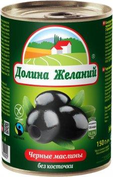 Оливки Долина Желаний без кісточки 425 мл (5060235655920)